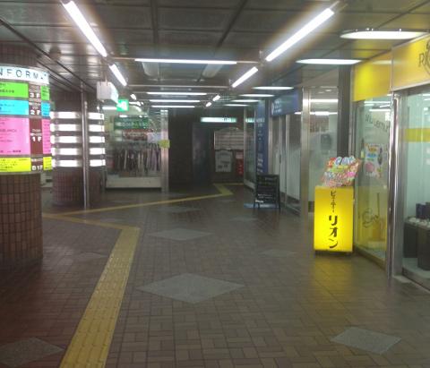 池田駅から美容室、歯科医院