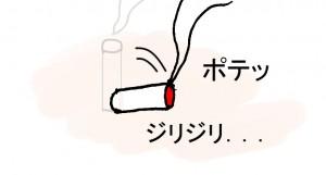 キミコ流お灸5