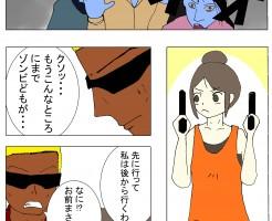 ぎっくり腰鍼灸漫画1