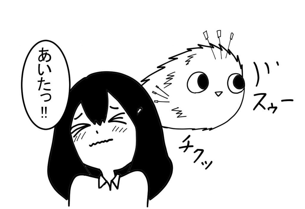 廃棄鍼妖精りぼんちゃん 第二話
