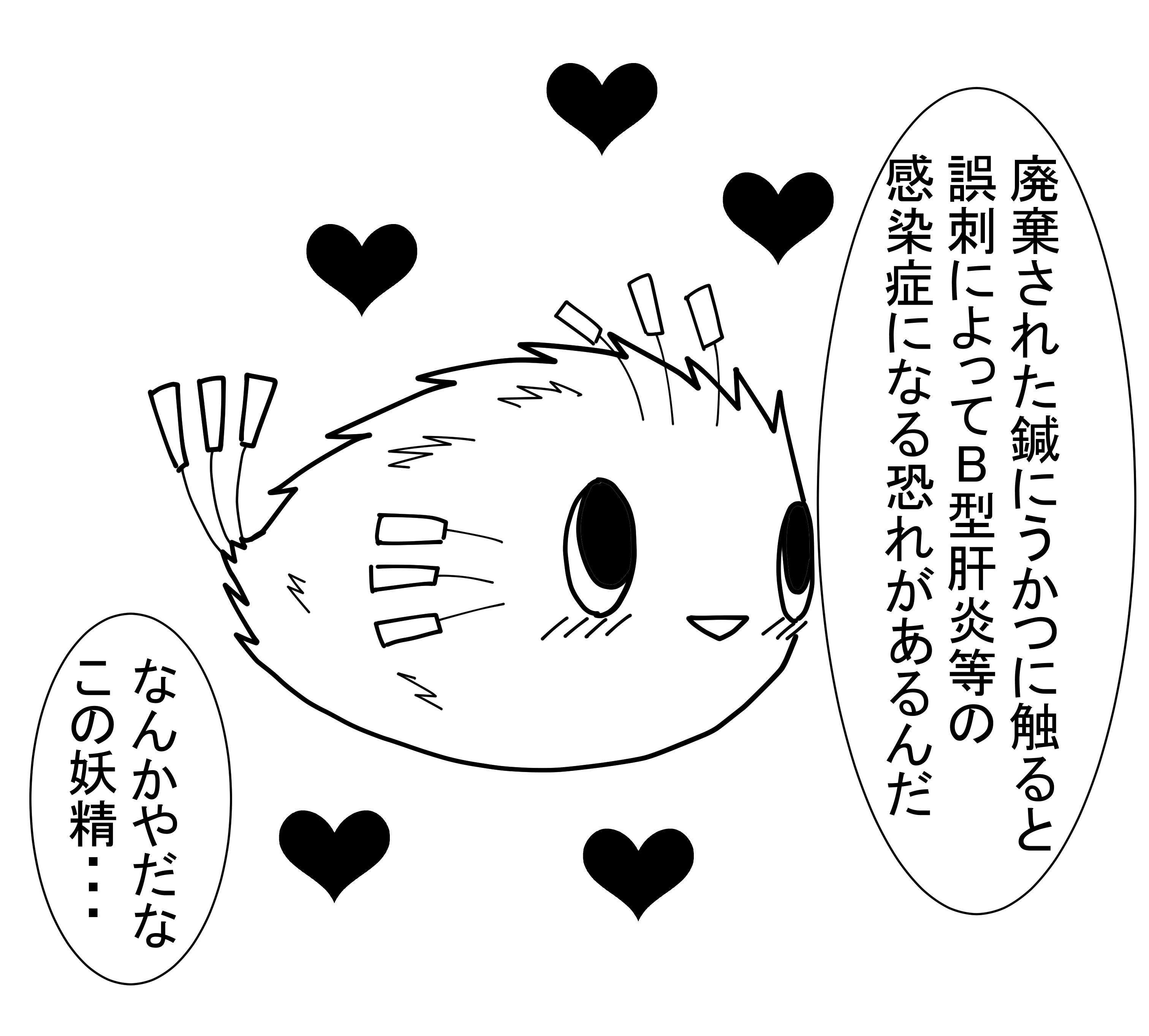 ハリセンボンのりぼんちゃん登場4